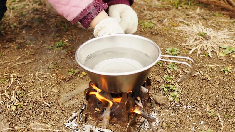 火育イベントお湯を沸かす